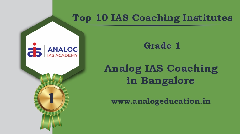 Analog  IAS Coaching