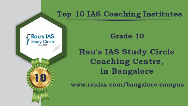 Rau's IAS Coaching